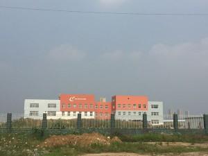 米开罗那厂区